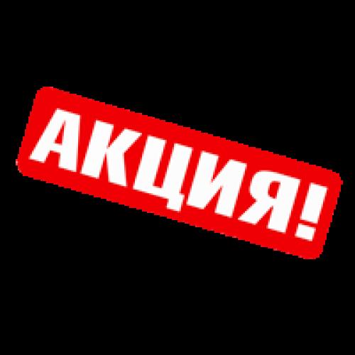 Детский центр «Умка» вводит НОВЫЙ ВИД АБОНЕМЕНТОВ!