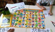 Открывается набор ребят в студию японского языка!