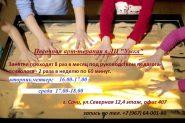 Арт-студия «Песочница» приглашает ребят от 4х до12 лет