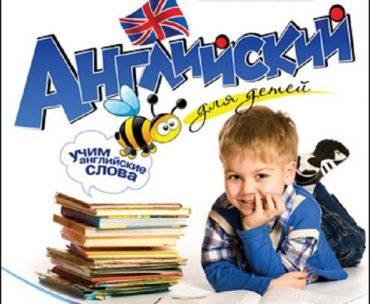 ДЦ «Умка» приглашает на групповые занятия «Английский язык для дошкольников»